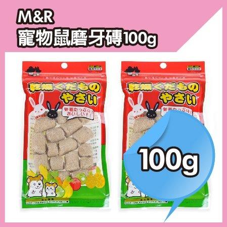 M&R寵物鼠磨牙磚100g