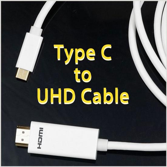 【Type C to UHD】Dell XPS 13/15、MacBook筆電 USB3.1 UHD 電視視訊轉接線/影音轉換傳輸線
