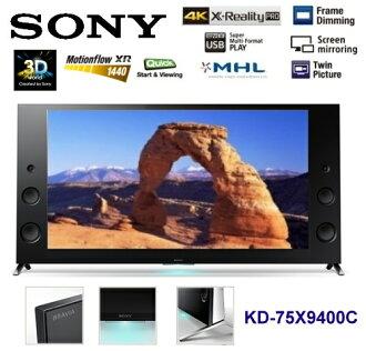 【佳麗寶】-(SONY)BRAVIA 4K液晶電視-X9400C 系列-75型【KD-75X9400C】