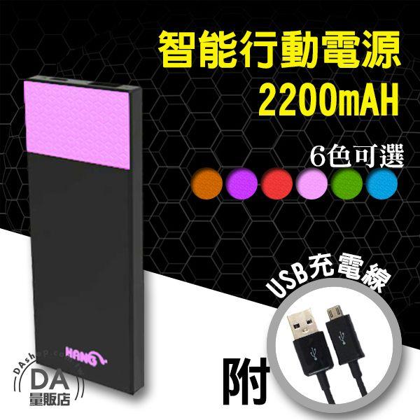 《DA量販店》HANG X21 蜂巢 4200 行動電源 移動電源 極輕薄 安規認證 粉色(W96-0093)
