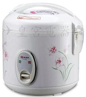 ✈皇宮電器✿ 尚朋堂3人份電子鍋SC-0054 小家庭、單身貴族適用