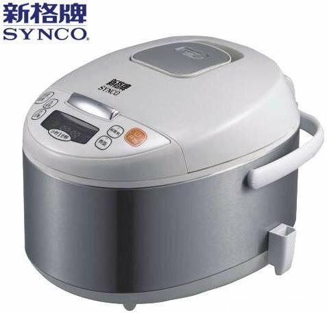 ✈皇宮電器✿ 新格10人微電腦陶瓷厚釜電子鍋SRC-1095C