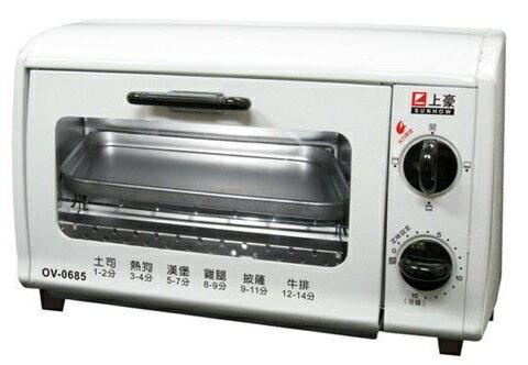 ✈皇宮電器✿ 上豪 6L旋鈕小烤箱 OV-0685 雙旋鈕設計 火力及時間控制 上下火可選擇單獨或同時使用