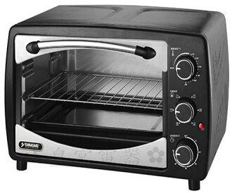 ✈皇宮電器✿ 山崎 21L旋風式電烤箱 SK-210L 60分鐘烘烤定時功能 採用不銹鋼發熱管 約100℃~250℃溫度調整好用喔~~