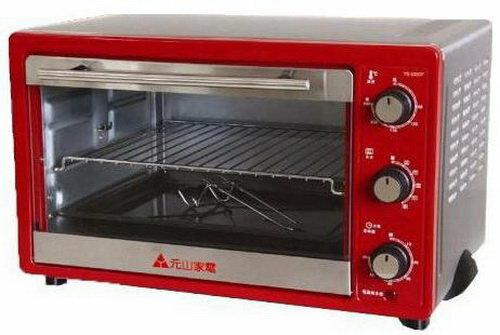 ✈皇宮電器✿ 元山 多功能32L 旋風式電烤箱 YS-532OT  獨創360度橫式旋轉烤肉方式 台灣製造~~