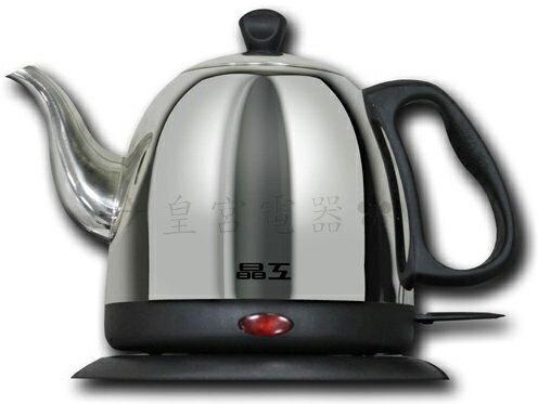 ✈皇宮電器✿ 龍億.晶工牌1.1公升不鏽鋼304*快煮壺 電茶壺JL-1115 煮水速度極快,省時省電~~