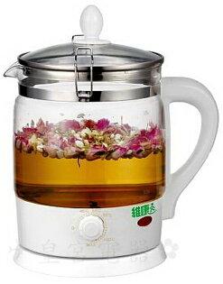 ✈皇宮電器✿ 維康1.8L多功能養生壺/快煮壺 WK-1880 大容量 煮水、泡茶、輕鬆使用~~