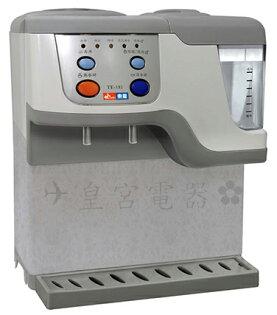 ✈皇宮電器✿ 東龍 9.4L蒸氣式電動出水溫熱飲水機 TE-181 可外接水源