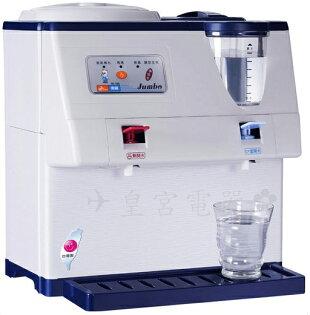 ✈皇宮電器✿ 東龍 蒸汽溫熱開飲機 TE-185 台灣製造 ♥蒸氣式加熱,拒絕喝生水♥