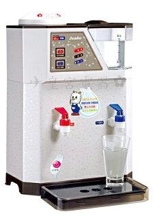 ✈皇宮電器✿ 東龍 8.5L溫熱開飲機 TE-838B
