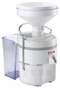 ✈皇宮電器✿ 鳳梨牌 五穀蔬果研磨榨汁機 GR-301L 自動除渣功能.五穀/蔬果/豆槳、研磨榨汁一機多用途喔~