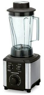 ✈皇宮電器✿萊特王電WRIGHT全功能調理機 WB-6800 全功能生機飲食調理機 冰沙機 果汁機