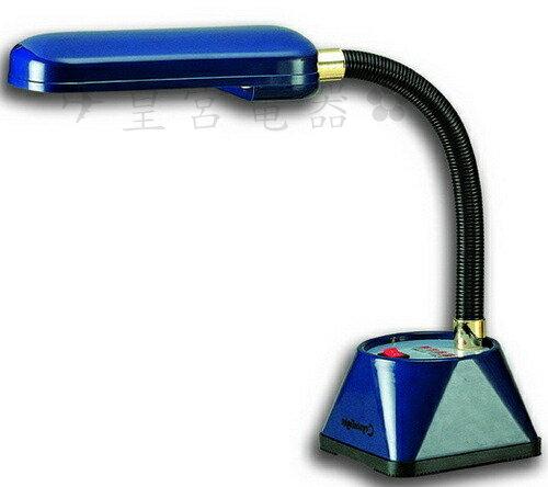 ✈皇宮電器✿晶品輕巧型27W電子護眼檯燈CR-627 台灣製造