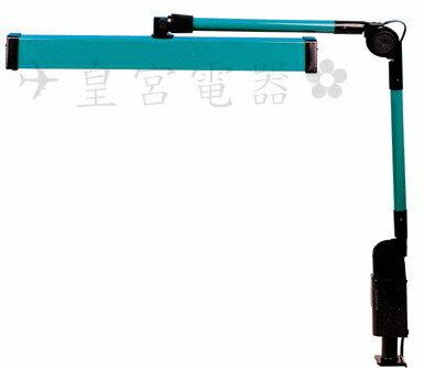 ✈皇宮電器✿晶品 20D可夾式製圖燈 FH-222