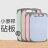 創意砧板水果案板切菜板  21*35【WS0584】 BOBI  11/03 0