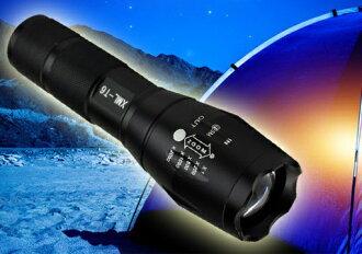 【露營趣】中和 TNR-058 美國 CREE XML-L2 1200流明 LED 鋁合金手電筒 強光手電筒 自行車頭燈 戰術手電筒 警用手電筒
