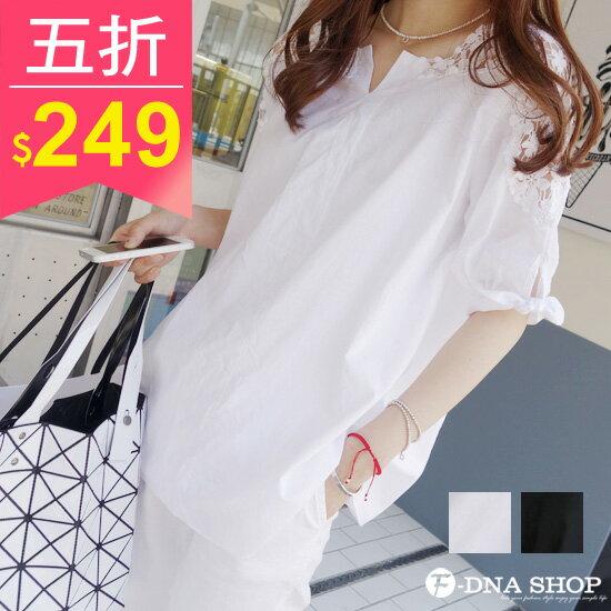 花邊蕾絲蝴蝶結拼接袖長版上衣(2色-M-XL)