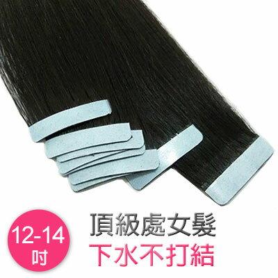 加厚款,貼片式加厚無痕接髮片,100%真髮 長度約12-14吋下標區/1組20片【RD-12】☆雙兒網