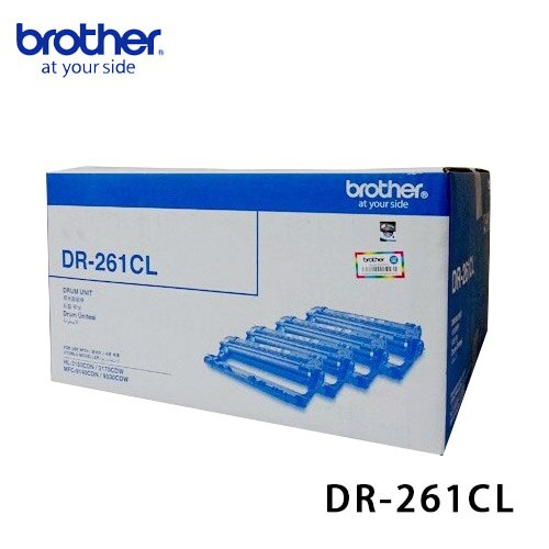 brother DR-261CL彩色雷射感光滾筒四色組 - 原廠公司貨【免運】
