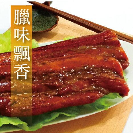 【有魚碼頭】頂級煙燻臘肉~真空包裝(360g±10%)