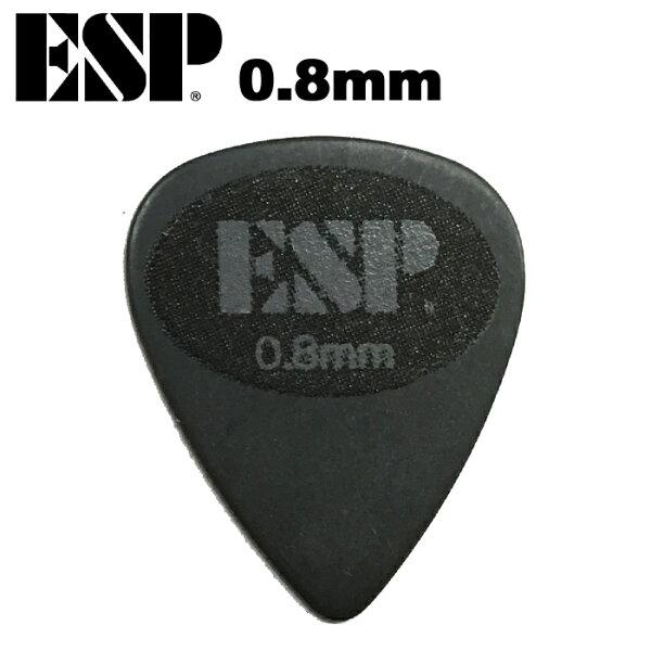 【非凡樂器】ESP 頂級防滑Pick【0.8mm】C