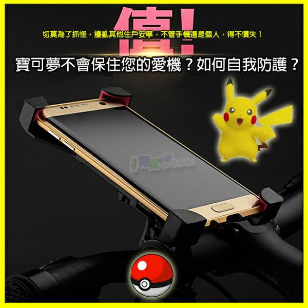 寶可夢 pokemon 自行車 腳踏車 機車 重機 摩托車 電動車 鷹爪支架 車架 手機架 導航架 手機支架 iphone 7 6s i6s+ Note4 Note5 Note7 A7 A8 J7 ZenFone 2 3 XA Z5P ZenFone 2 3 ZE550KL ZE552KL M10 X9 E9 M9 紅米Note3