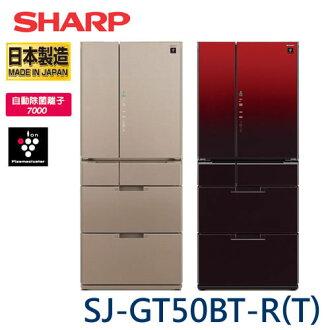 ★限量贈黑晶爐★ SHARP 夏普 SJ-GT50BT 501公升日本原裝鏡面六門對開冰箱