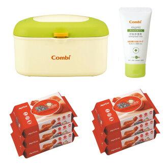 Combi康貝 - 濕紙巾保溫器(加熱器) + 舒敏護臀膏70ml + Aprica超柔濕巾80抽2串(6包) 超值組