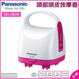 可傑 Panasonic 頭皮SPA按摩機 EH-HE96