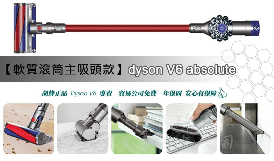 24H出貨 Dyson V6 SV09 五吸頭尾部HEPA濾 DC74 fluffy DC62 dc59