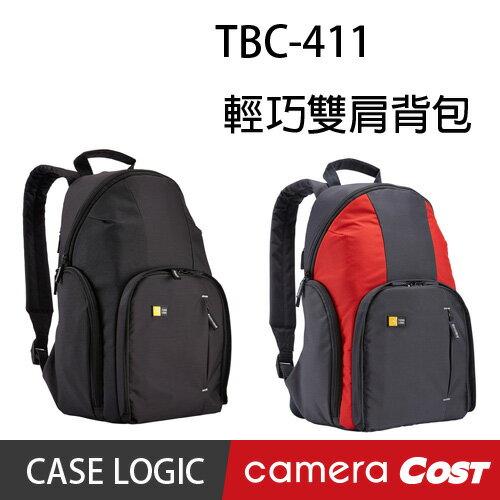 CASE LOGIC TBC-411 相機包(兩色可選) - 限時優惠好康折扣