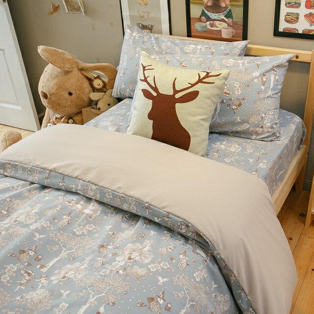 ~~鹿先生的奇幻小屋  單人 雙人 組  舒適磨毛布  ~  好康折扣