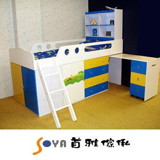 [首雅傢俬]蘑菇朵朵兒童功能床(3尺) 造型床 床架