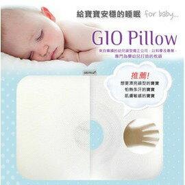 GIO Pillow - 超透氣護頭型嬰兒枕 L (雙枕套組) - 限時優惠好康折扣