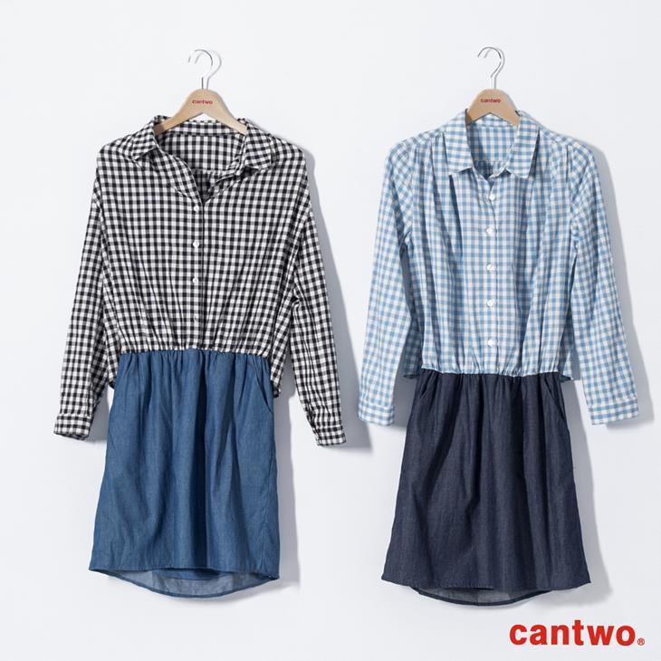 cantwo雙色格紋丹寧假兩件長袖洋裝(共三色) 6