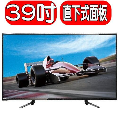 《特促可議價》SANLUX台灣三洋【SMT-39MA1】39吋LED背光液晶顯示器