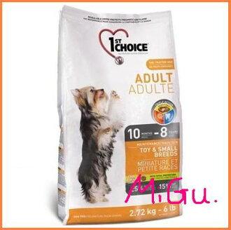 *Mi Gu*瑪丁《小型成犬》1.5kg低過敏雞肉配方
