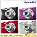 送自拍棒+手機夾+讀卡機+清潔組+保貼 Nikon COOLPIX A100 數位相機 國祥公司貨 2010 萬像素 似s2900 口袋機 名片機