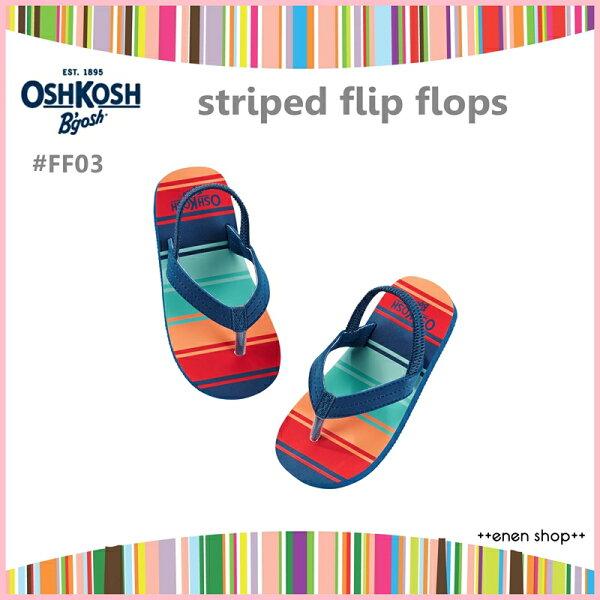 ++enen shop++ OshKosh B'gosh 繽紛條紋款夾腳拖鞋/人字拖/海灘鞋 #FF03 ∥ M/L