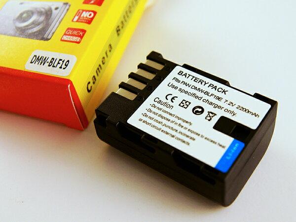 Panasonic國際牌DMW-BLF19E BLF19副廠日芯防爆鋰電池 GH3 GH4