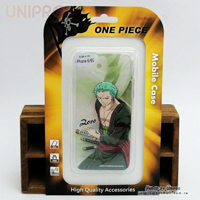 ~UNIPRO~iPhone 6 6S 4.7吋 航海王 One Piece TPU 索隆