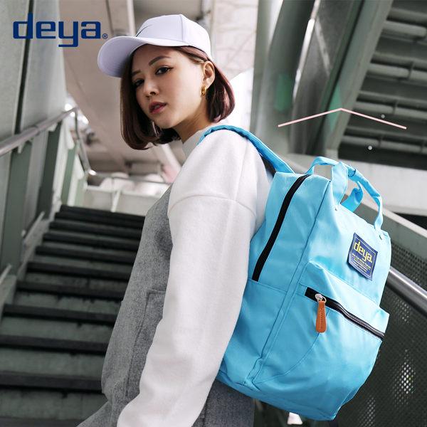 女包-時尚彩漾手提後背包-八色可選 可裝入13吋筆電 側袋可放行動電源 【免運】 - 限時優惠好康折扣