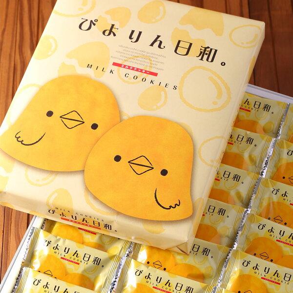 【日本進口禮盒】 豐上製果 可愛小雞造型牛奶餅乾禮盒 21枚入 (168g)