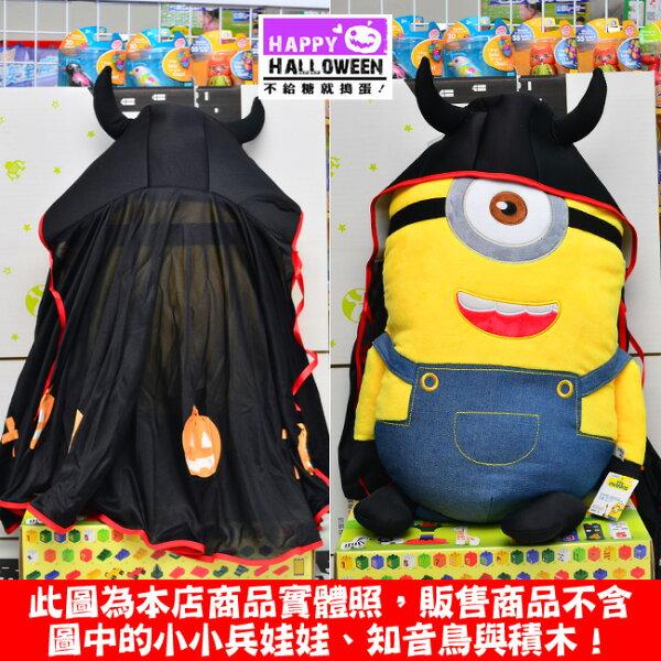 【派對服裝-紫標】黑色牛角斗篷  JDBT-101406( 派對服裝系列滿額599元加送南瓜糖袋1個 )
