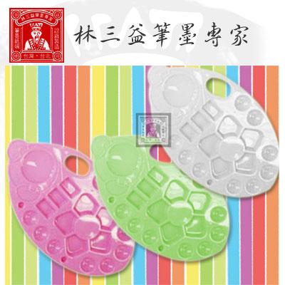 林三益筆墨專家 Art-7445 彩繪調色盤(大)-飛碟 / 個