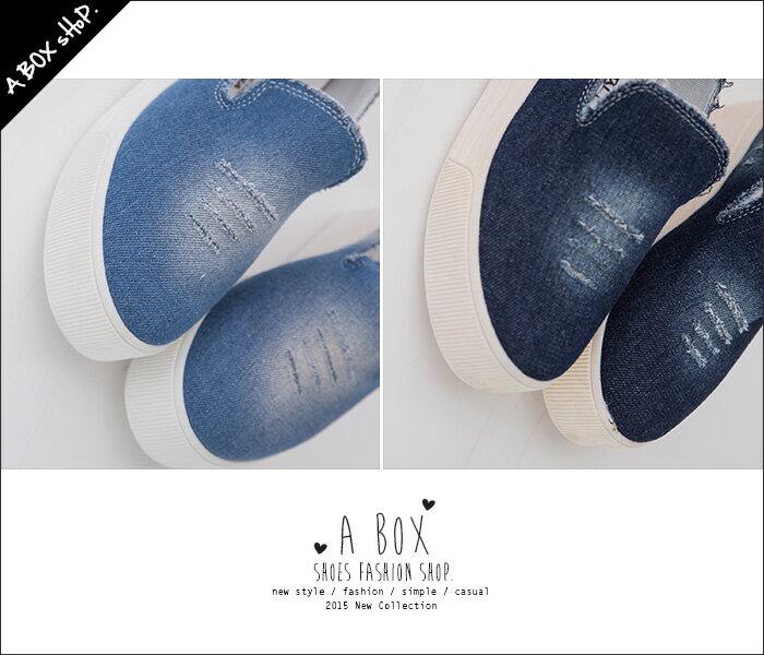 格子舖*【AWA-2】硬挺率性刷色牛仔布破壞刷破 簡約素面厚底增高5.5cm帆布鞋 懶人鞋 鬆糕鞋 2色 1