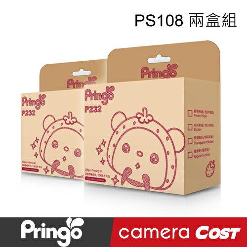 兩盒組★共216張紙+6捲色帶★Hiti Pringo Pringo P232 專用經典相片紙108張 星空銀 內含色帶 PS108 P232 - 限時優惠好康折扣