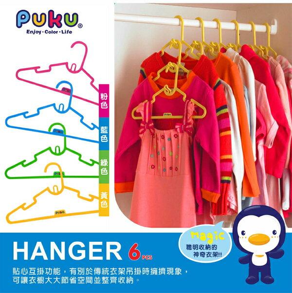『121婦嬰用品館』PUKU 彩虹糖衣架6入 - 藍 2