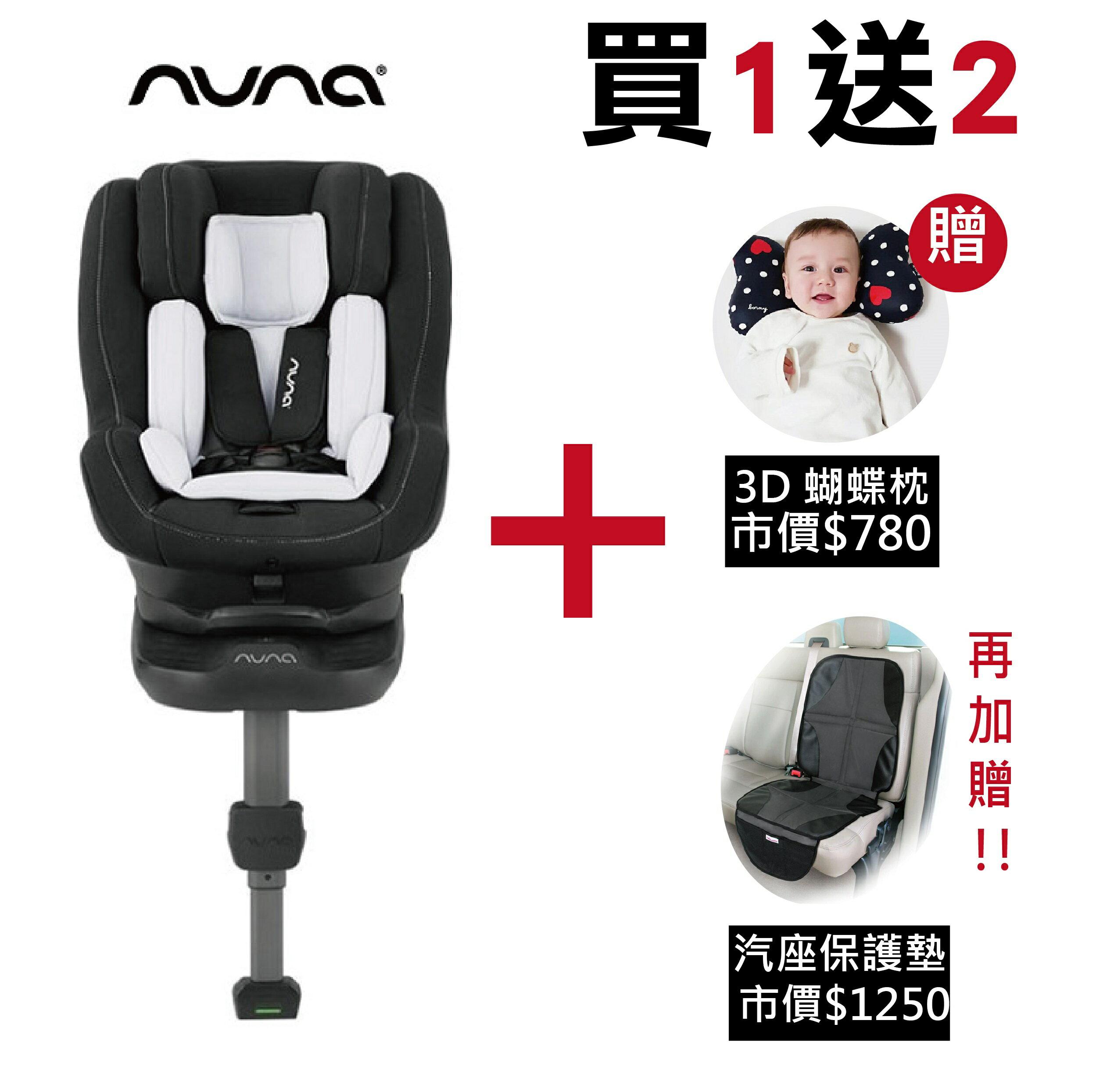 【限量贈borny蝴蝶枕&汽座保護墊!!】荷蘭【Nuna】rebl 兒童安全座椅-黑色 0