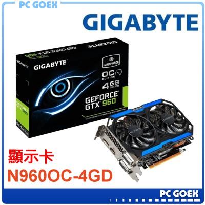 技嘉 GV-N960OC-4GD 顯示卡 GIGABYTE ☆pcgoex 軒揚☆